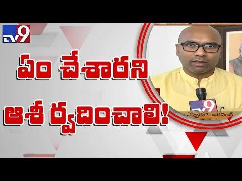 Dharmapuri Aravind controversial comments on CM KCR