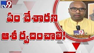 Dharmapuri Aravind controversial comments on CM KCR..