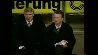 Season 1997/1998. Borussia Dortmund - FC Barcelona - 1:1 (highlights)