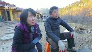 한국기행 - Korea travel_오지, 봄이 오지 3부 오지의 마법사_#002