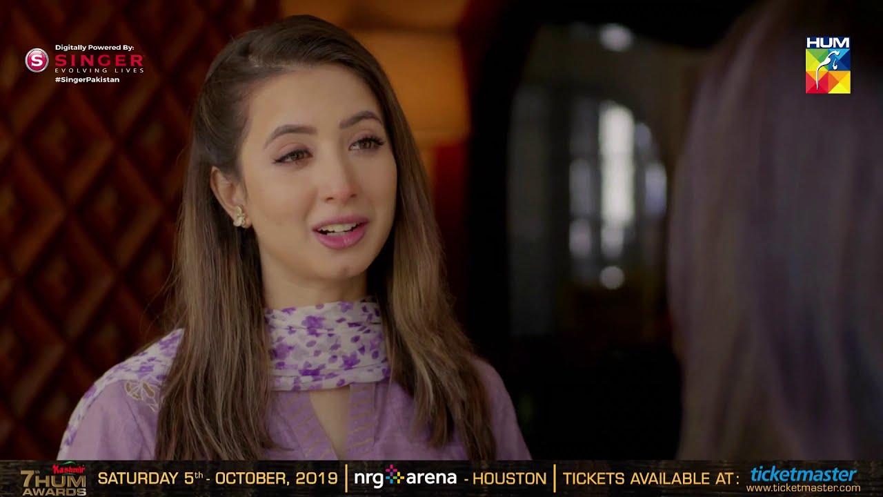 Mein Na Janoo Episode #08 HUM TV Drama 3 September 2019
