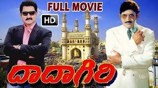 Dadagiri Full Movie HD | Super Star Krishna | Suman |V9 Videos