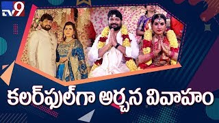 Celebrities attend actress Archana Marriage@ Hyderabad-Exc..