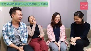 成立香港表達藝術治療服務中心的目標