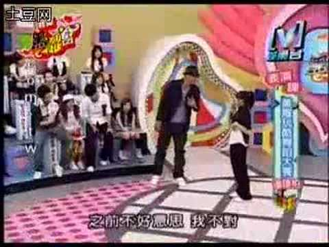 黑澀會-玩酷舞蹈大賽--蚊子的舞技讓潘瑋柏五體投地