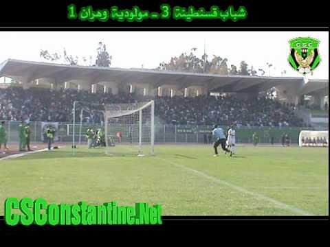 CSC 3 - MCO 1 : Premier but de Nait Yahia