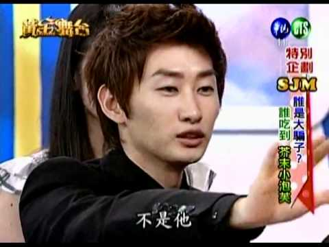 110514 黃金舞台 SJM part5 (CR-shanlying).flv