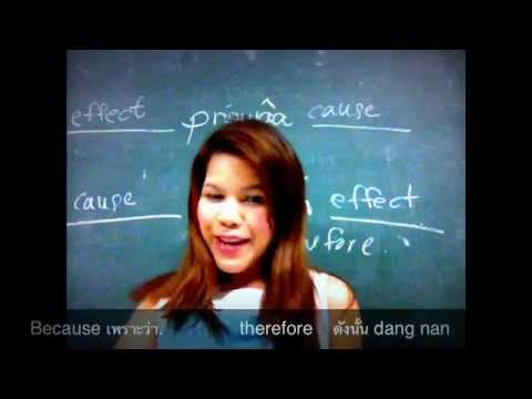 Thai language Lesson : Why/because/therefore