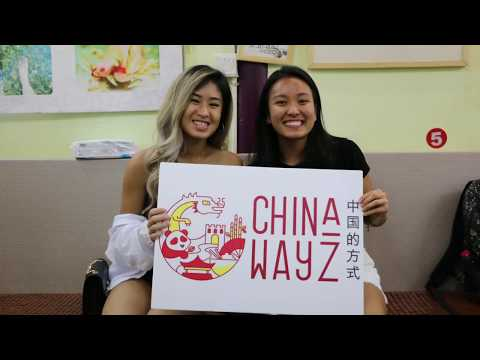 video China Golden Triangle Tour