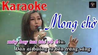 Karaoke Mong Chờ Tone Nữ - Hạ Vân | Nhạc Vàng Bolero Karaoke