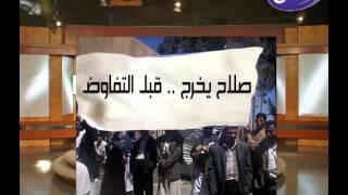 مين صلاح ؟! | إسماعيل شو | فقرة عن رحاب هاني | Cadbury Tv