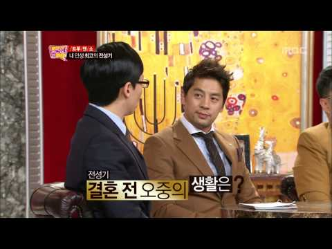 True Man Show, Park Bo-young(1) #12, 트루맨쇼, 박보영(1) 20121203