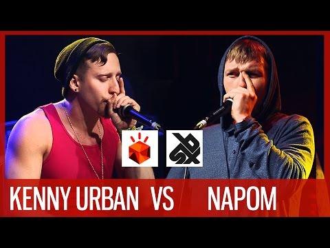 KENNY URBAN vs NaPoM  |  Grand Beatbox SHOWCASE Battle 2016  |  FINAL