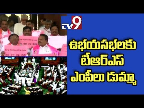 KCR instructs TRS MPs to boycott Parliament