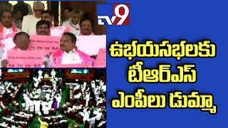 KCR instructs TRS MPs to boycott Parliament..