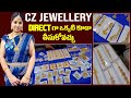 CZ Jewellery one gram Gold Earrings Long Chains Necklace Designs Wholesale also Resellers Welcome