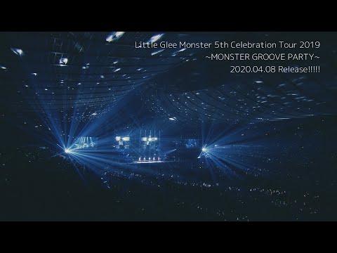 Jupiter 5th Celebration Tour 2019 ~MONSTER GROOVE PARTY~ Live on 2019.11.03