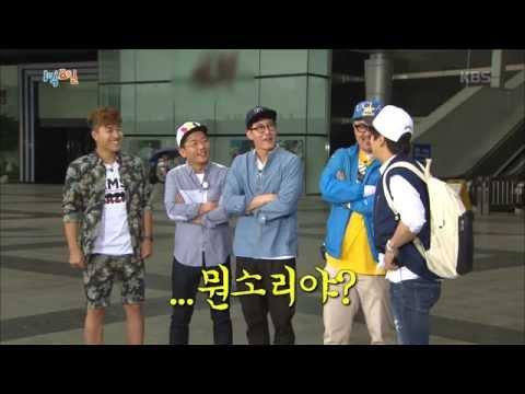 [HIT] 1박 2일 - 김주혁, 걸스데이 민아 등장에