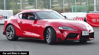 "Toyota GR Supra ""Test Drive"" : Red"