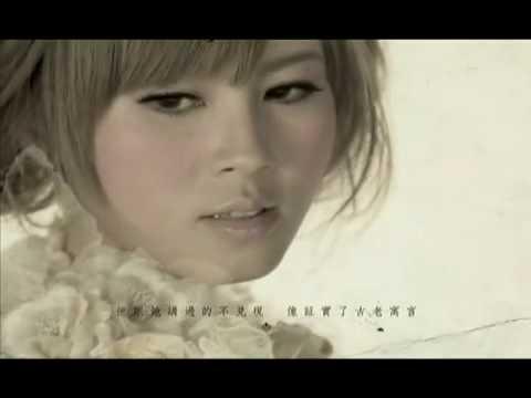 傅穎-花吃了這女孩 MV
