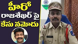Police Case Filed on Rajashekar Over Car Accident Issue..