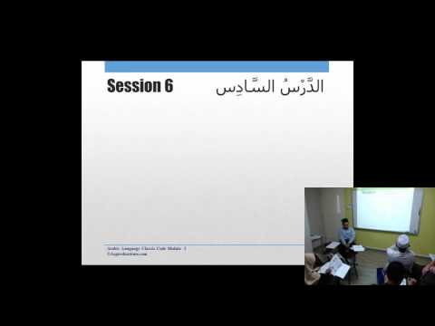 Arabic Classic M1S14 edited