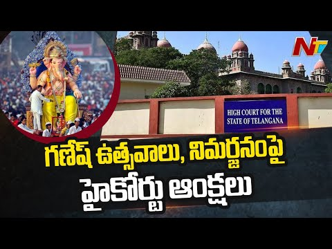 Telangana High Court imposes ban on immersion of PoP Ganesh idols in Tank Bund