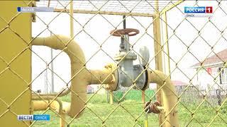 В трех северных районах Омской области этой осенью все компании и организации будут отключены от газоснабжения