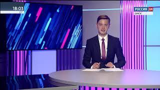 «Вести Омск», вечерний выпуск от 20 июля 2020 года на р-24