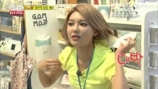 Running Man SNSD Taeyeon Sunny Tiffany Sooyoung Yoona