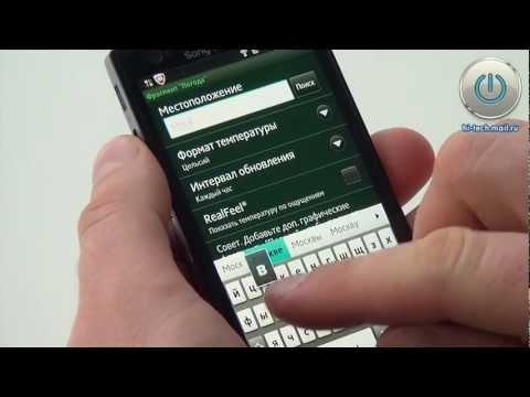 Предварительный обзор Sony Xperia P