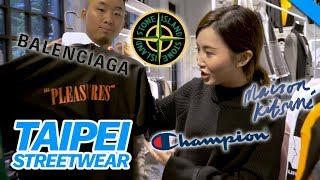 STREETWEAR SHOPPING IN TAIPEI // Fung Bros World Tour