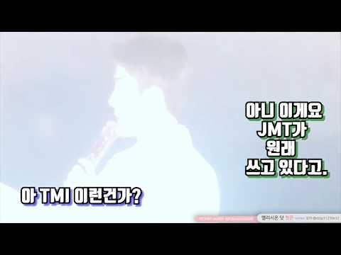 [EXO 세훈] 세훈 솔로곡 회사에서 존멋탱이라고 지어준 썰 아니고 실화