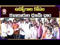 Telangana Artists Dhoom Dham At Telangana Bhavan For Jobs | V6 News