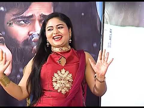 Tej-I-love-You-Movie-Interview-With-Producer