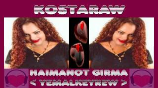 """Haimanot Girma - Yemalkeyrew """"የማልቀይረው"""" (Amharic)"""