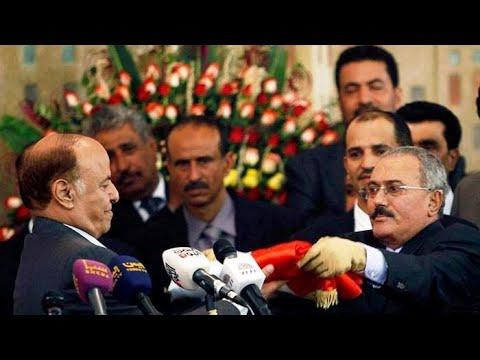اليمن : حفل تسليم السلطةسلمياً 21 فبراير 2012م