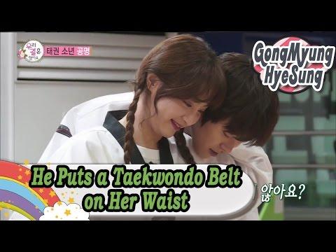 [WGM4] Gong Myung♥Hyesung -  Gongmyung Put a Taekwondo Belt on Her Waist 20170325