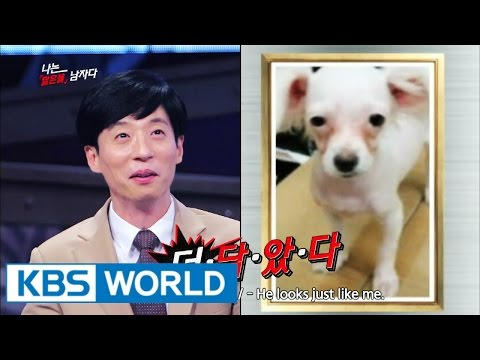 Yu JaeSeok's I am a Man | 나는 남자다 - Ep.9: Men Who Are Lookalikes (2014.10.22)