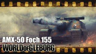 AMX-50 Foch (155) - Выходи по одному