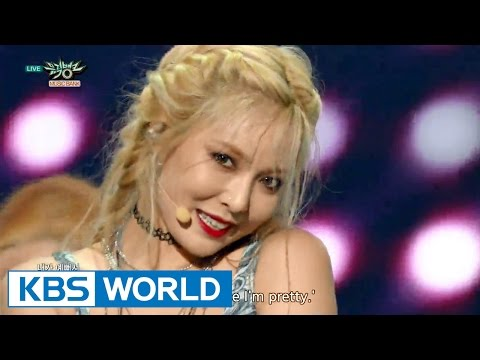 HyunA - Roll Deep (Feat. Jung IllHoon of BTOB) | 현아 - 잘나가서 그래 [Music Bank HOT Stage / 2015.08.28]
