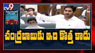 CM Jagan announces 3 capitals in Assembly..