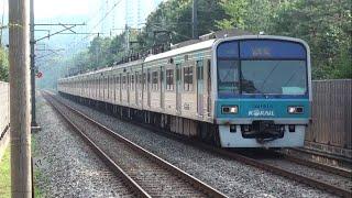首都圏電鉄4号線