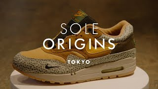Tokyo's Most Sought After Sneakers I Sole Origins