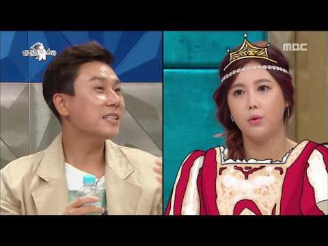 [RADIO STAR] 라디오스타 - Sol Bi's previous is princess of Roman? 20160803