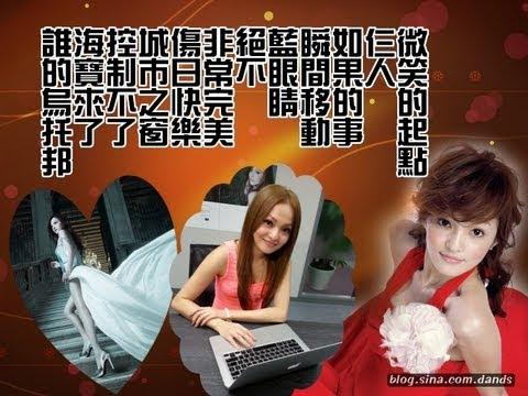 張韶涵2007-2011單曲作品集