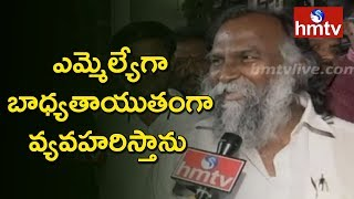 My CM is KCR, Won't Criticise KCR, Will meet KCR: Jagga Re..