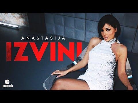 """Анастасија Ражнатовиќ на својот 23-ти роденден ја објави новата песна """"Извини"""""""