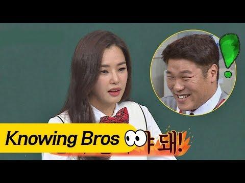 절친 이하늬(Honey Lee)가 말하는 서장훈(Seo Jang Hoon)