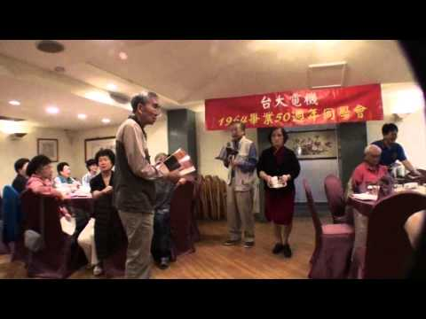 2014-11-08, Sat: Taipei: Tian-Chu Restaurant 天廚菜館: NTU-EE-1964 Reunion Dinner